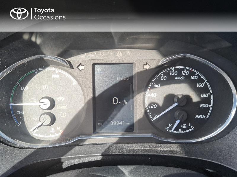 Photo 14 de l'offre de TOYOTA Yaris 100h Dynamic 5p à 12400€ chez Horizon Concarneau