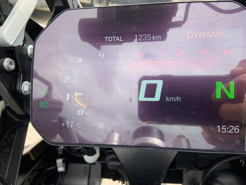 Photo 11 de l'offre de BMW R 1250 GS Adv Style Exclusif 1ERE MAIN à 22490€ chez Franck motos