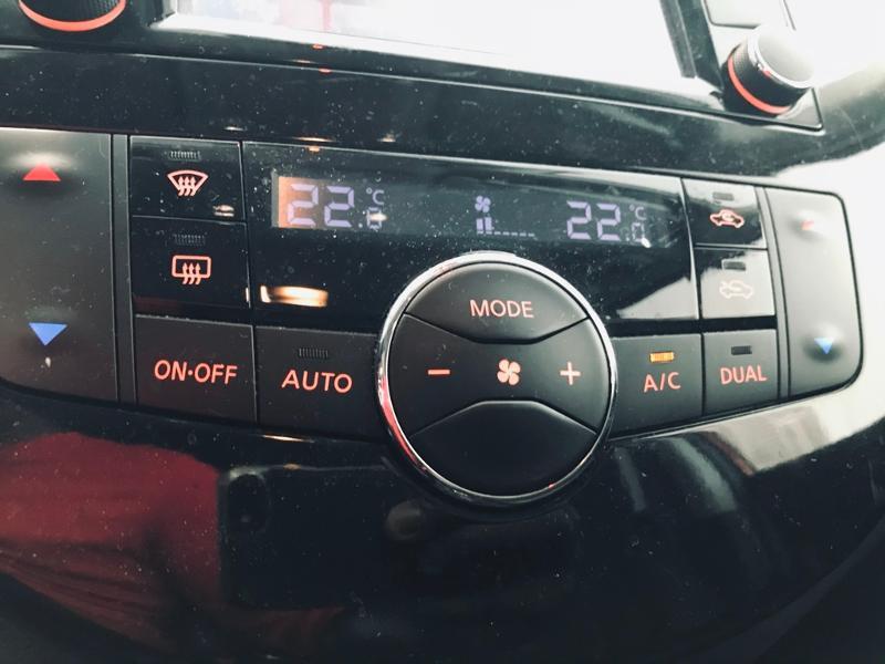 Photo 17 de l'offre de NISSAN Pulsar 1.5 dCi 110ch N-Connecta à 11490€ chez Renault Léguevin Auto distribution occitane