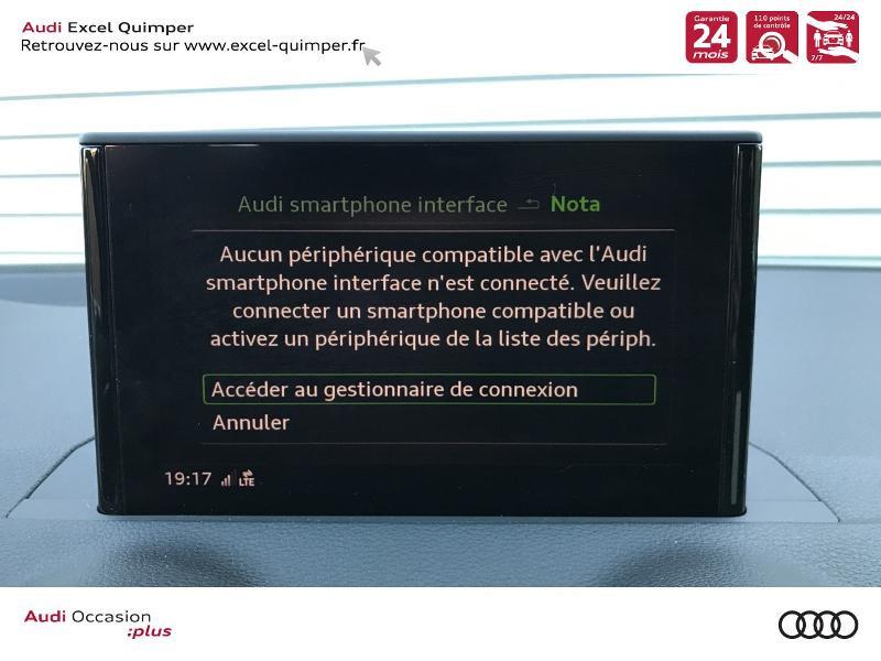 Photo 15 de l'offre de AUDI Q2 30 TDI 116ch S line S tronic 7 Euro6d-T à 29990€ chez Excel automobiles - Audi Quimper