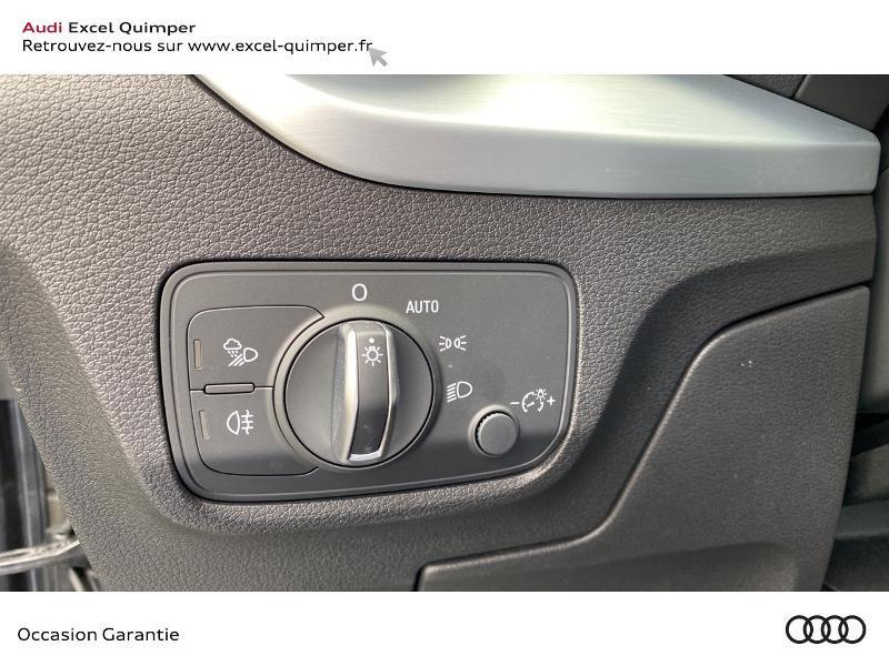 Photo 17 de l'offre de AUDI Q2 35 TFSI 150ch COD S line Euro6d-T à 32990€ chez Excel automobiles - Audi Quimper