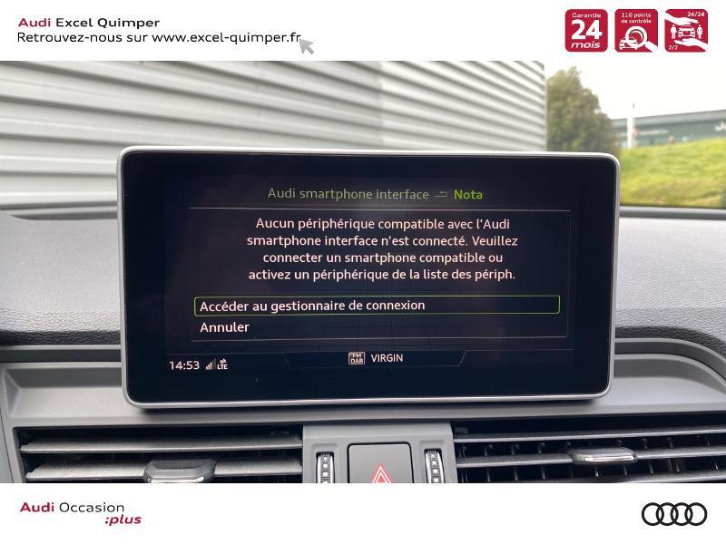 Photo 18 de l'offre de AUDI Q5 35 TDI 163ch S line quattro S tronic 7 Euro6dT à 47490€ chez Excel automobiles - Audi Quimper