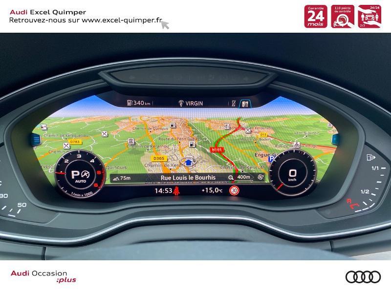 Photo 17 de l'offre de AUDI Q5 35 TDI 163ch S line quattro S tronic 7 Euro6dT à 47490€ chez Excel automobiles - Audi Quimper