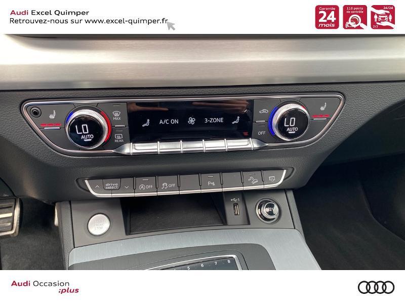 Photo 12 de l'offre de AUDI Q5 35 TDI 163ch S line quattro S tronic 7 Euro6dT à 47490€ chez Excel automobiles - Audi Quimper