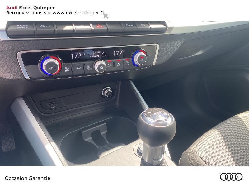 Photo 12 de l'offre de AUDI Q2 30 TFSI 116ch Sport Euro6d-T à 26990€ chez Excel automobiles - Audi Quimper