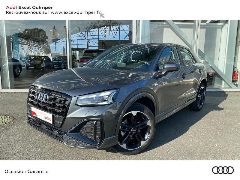 Audi Q2 35 TFSI 150ch S line Plus S tronic 7 Essence GRIS DAYTONA Occasion à vendre