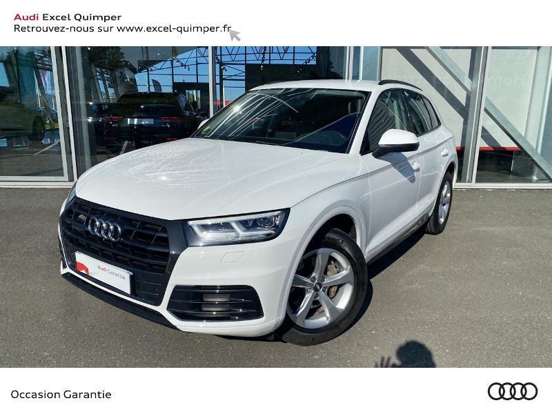 Audi Q5 2.0 TDI 190ch Design Luxe quattro S tronic 7 Diesel BLANC IBIS Occasion à vendre