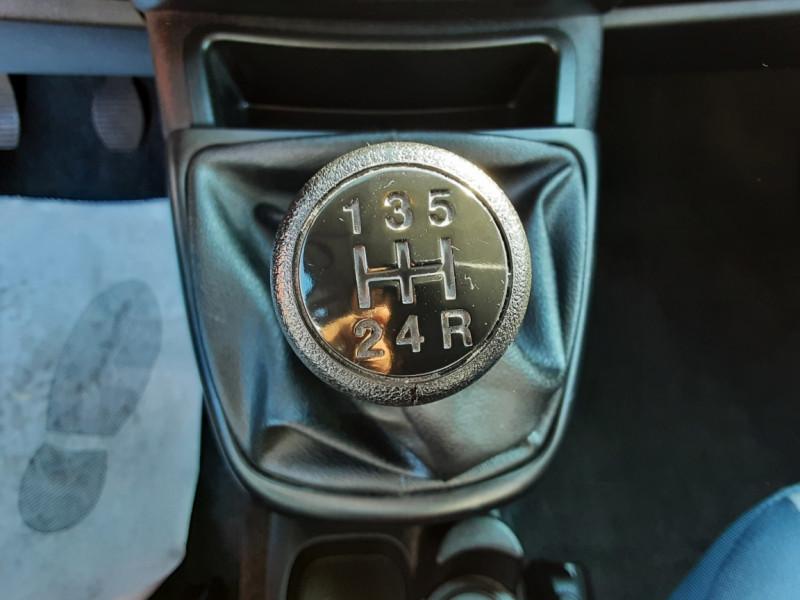 Photo 44 de l'offre de CITROEN NEMO Multispace HDI 80 Confort BMP à 10800€ chez Centrale auto marché Périgueux