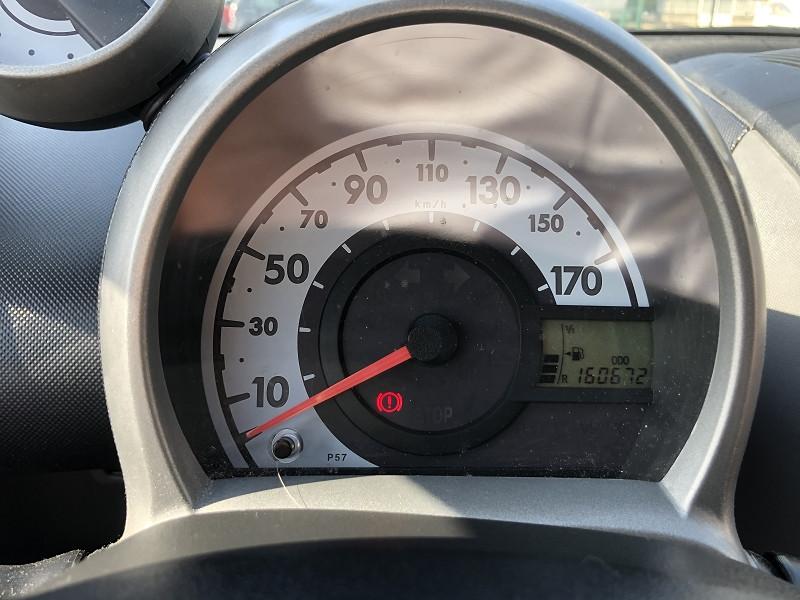 Photo 14 de l'offre de TOYOTA AYGO 1.0 68 CONFORT CLIM 5PORTES GAR3MOIS à 3490€ chez Triplo auto