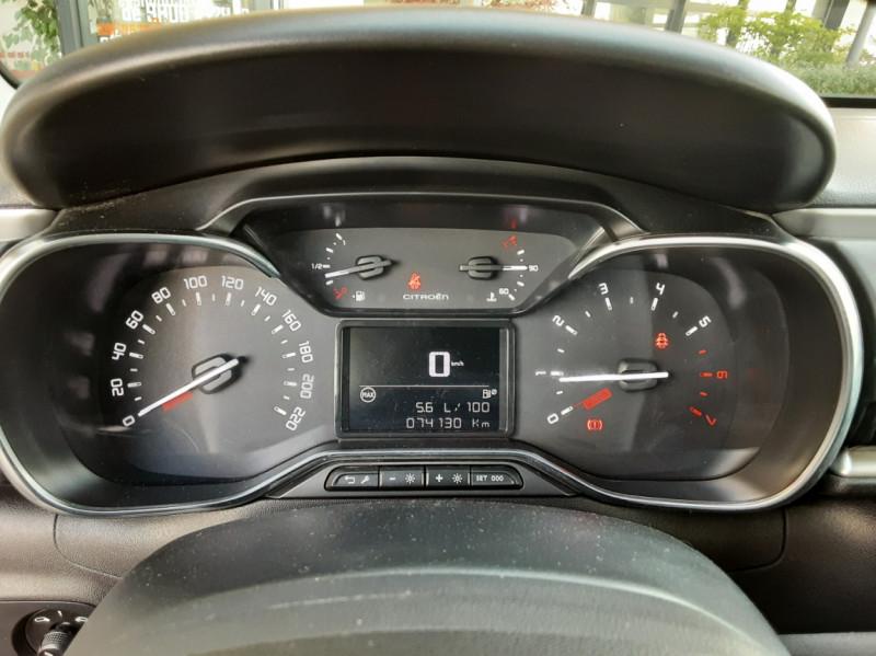 Photo 39 de l'offre de CITROEN C3 SOCIETE BLUEHDI 100 SetS FEEL NAV à 8890€ chez Centrale Auto Marché Mussidan