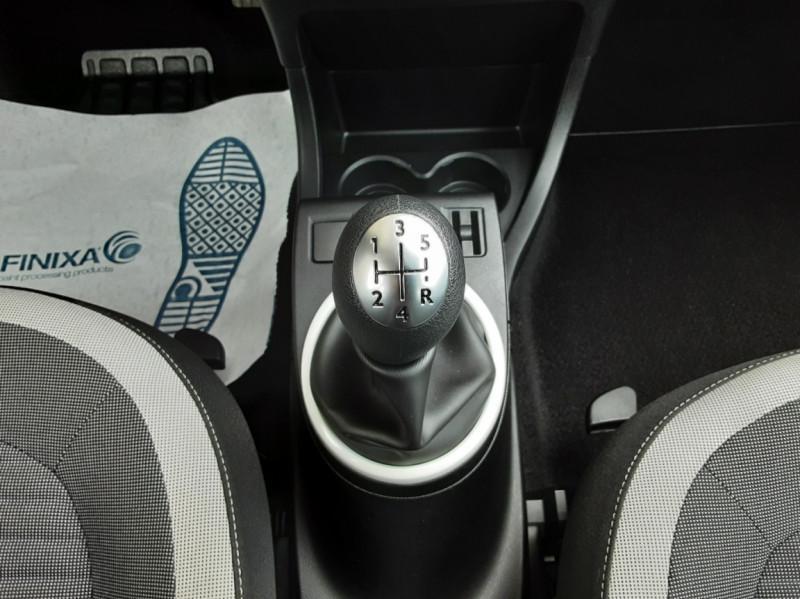 Photo 38 de l'offre de RENAULT TWINGO III 1.0 SCe 70 eco2 SetS Zen à 8500€ chez Centrale Auto Marché Mussidan