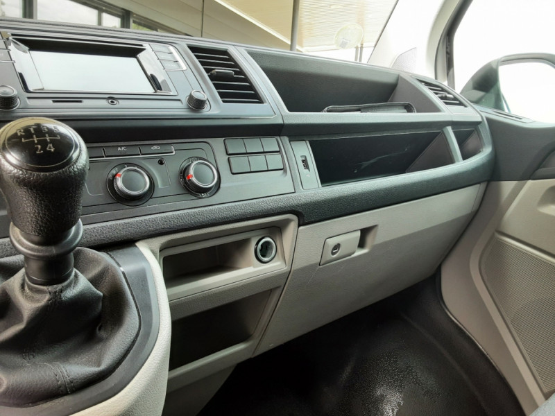 Photo 40 de l'offre de VOLKSWAGEN TRANSPORTER FGN TOLE L1H1 2.0 TDI 114CH  à 22990€ chez Centrale Auto Marché Mussidan