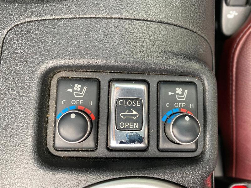 Photo 19 de l'offre de NISSAN 370Z Roadster 3.7 V6 328ch Pack à 23990€ chez ADO - Auto Distribution Occitane - Toulouse