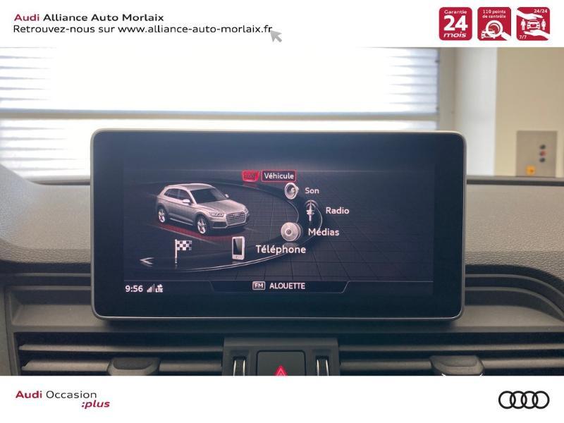 Photo 19 de l'offre de AUDI Q5 3.0 V6 TDI 286ch Avus quattro Tiptronic 8 à 46990€ chez Alliance Auto – Audi Morlaix