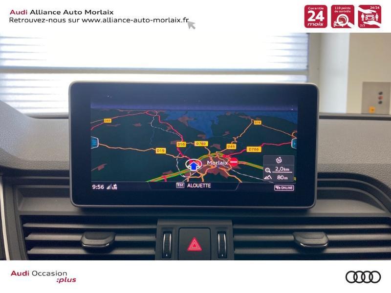 Photo 18 de l'offre de AUDI Q5 3.0 V6 TDI 286ch Avus quattro Tiptronic 8 à 46990€ chez Alliance Auto – Audi Morlaix