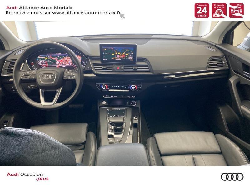 Photo 2 de l'offre de AUDI Q5 3.0 V6 TDI 286ch Avus quattro Tiptronic 8 à 46990€ chez Alliance Auto – Audi Morlaix
