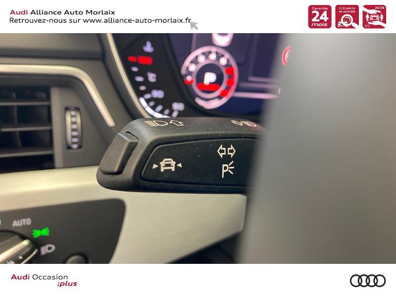 Photo 21 de l'offre de AUDI A5 Sportback 35 TFSI 150ch S line S tronic 7 Euro6d-T à 38290€ chez Alliance Auto – Audi Morlaix