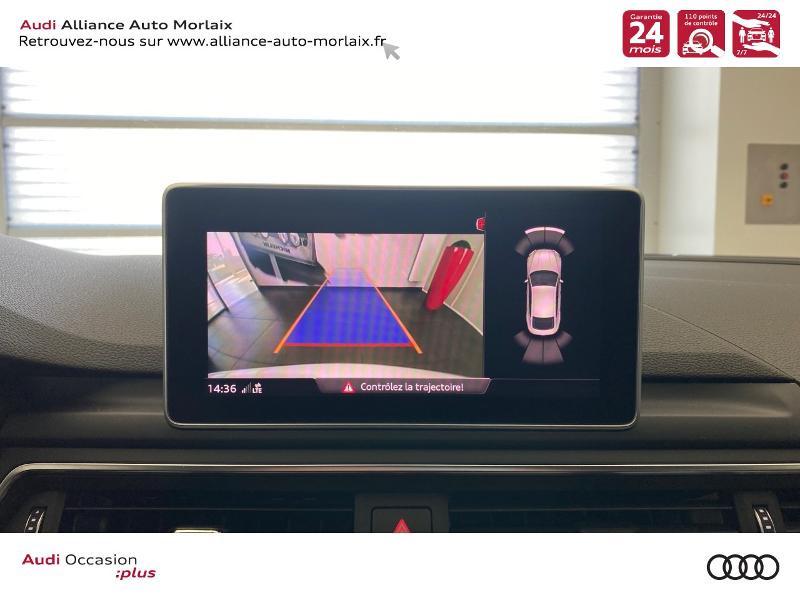 Photo 30 de l'offre de AUDI A5 Sportback 2.0 TDI 150ch S line S tronic 7 à 39790€ chez Alliance Auto – Audi Morlaix
