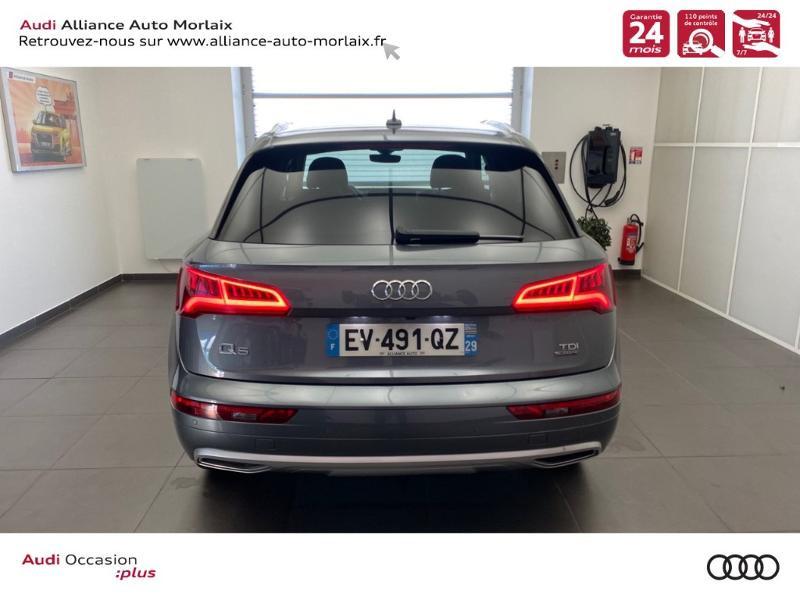 Photo 30 de l'offre de AUDI Q5 3.0 V6 TDI 286ch Avus quattro Tiptronic 8 à 46990€ chez Alliance Auto – Audi Morlaix