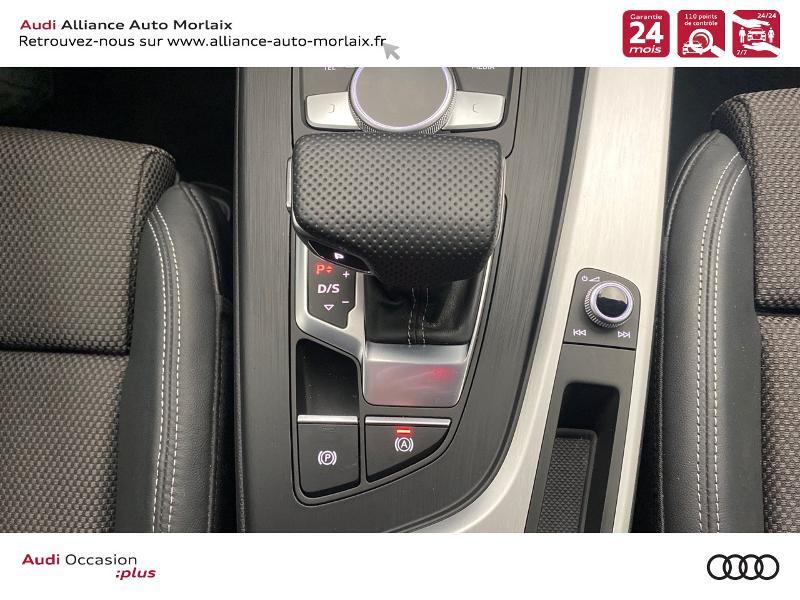 Photo 32 de l'offre de AUDI A5 Sportback 2.0 TDI 150ch S line S tronic 7 à 39790€ chez Alliance Auto – Audi Morlaix