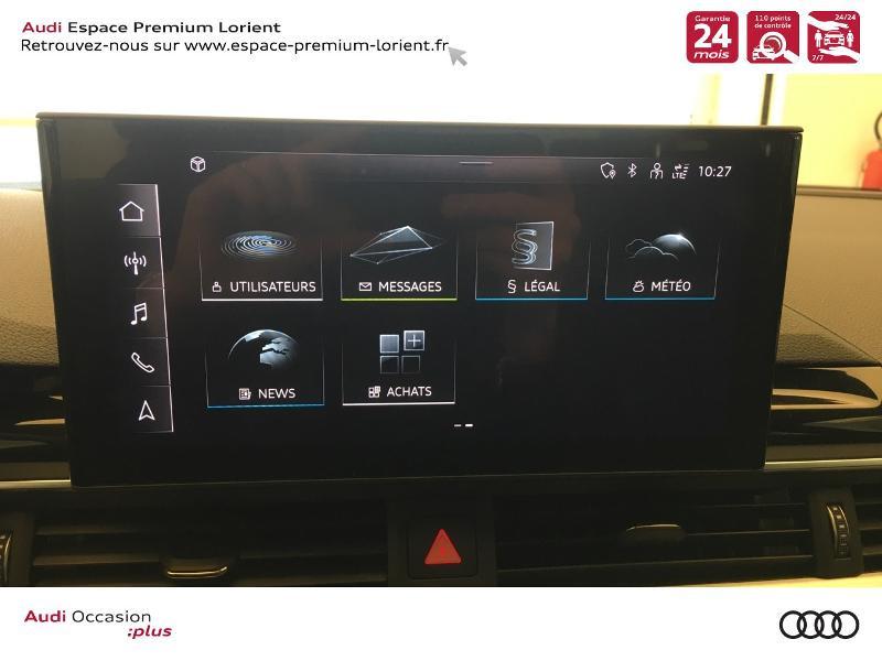 Photo 29 de l'offre de AUDI A4 Avant 35 TFSI 150ch S line S tronic 7 à 37990€ chez Espace Premium – Audi Lorient