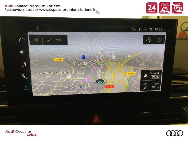 Photo 26 de l'offre de AUDI A4 Avant 35 TFSI 150ch S line S tronic 7 à 37990€ chez Espace Premium – Audi Lorient