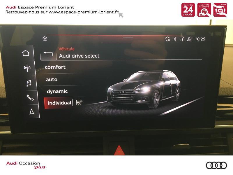 Photo 23 de l'offre de AUDI A4 Avant 35 TFSI 150ch S line S tronic 7 à 37990€ chez Espace Premium – Audi Lorient