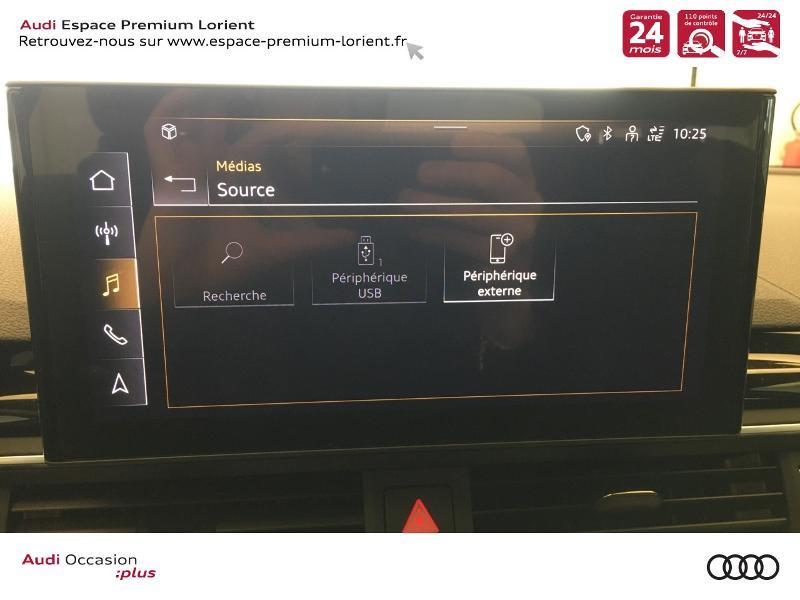 Photo 24 de l'offre de AUDI A4 Avant 35 TFSI 150ch S line S tronic 7 à 37990€ chez Espace Premium – Audi Lorient