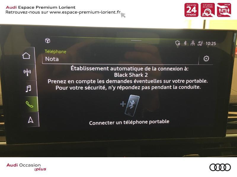 Photo 25 de l'offre de AUDI A4 Avant 35 TFSI 150ch S line S tronic 7 à 37990€ chez Espace Premium – Audi Lorient