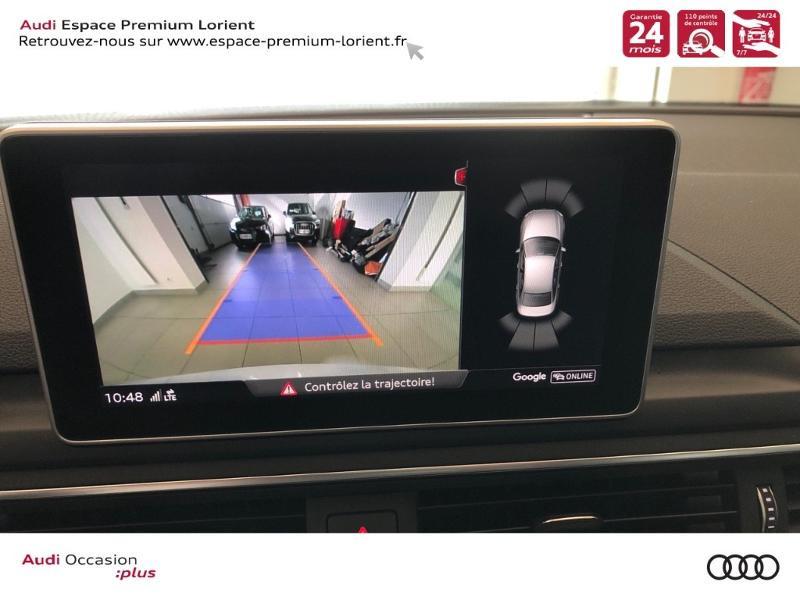 Photo 15 de l'offre de AUDI A4 35 TDI 150ch S line S tronic 7 Euro6d-T à 36990€ chez Espace Premium – Audi Lorient