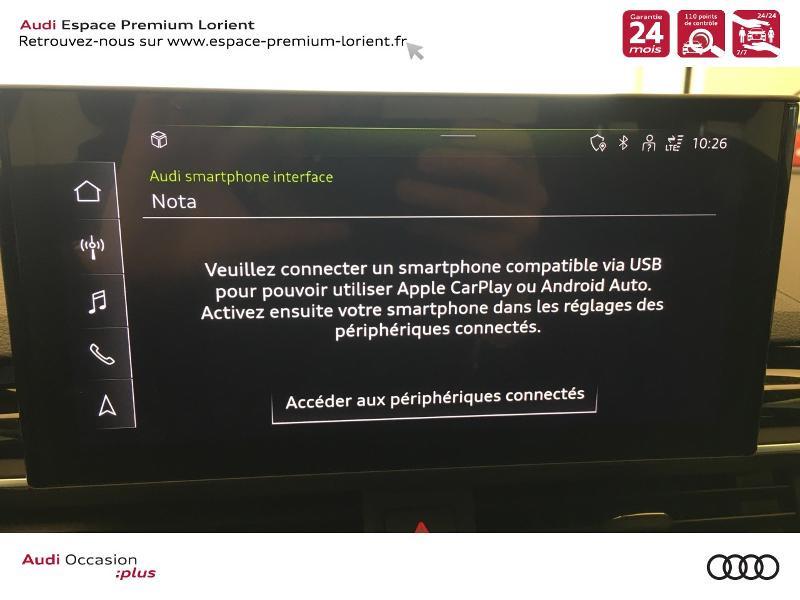 Photo 27 de l'offre de AUDI A4 Avant 35 TFSI 150ch S line S tronic 7 à 37990€ chez Espace Premium – Audi Lorient