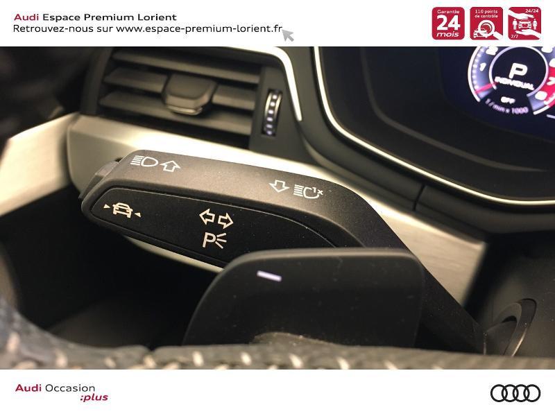 Photo 13 de l'offre de AUDI A4 Avant 35 TFSI 150ch S line S tronic 7 à 37990€ chez Espace Premium – Audi Lorient