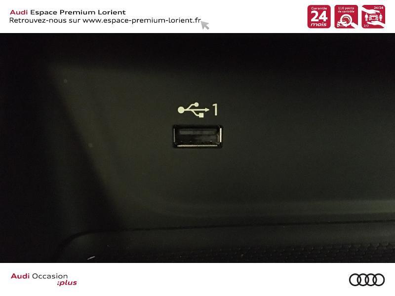 Photo 17 de l'offre de AUDI A4 Avant 35 TFSI 150ch S line S tronic 7 à 37990€ chez Espace Premium – Audi Lorient