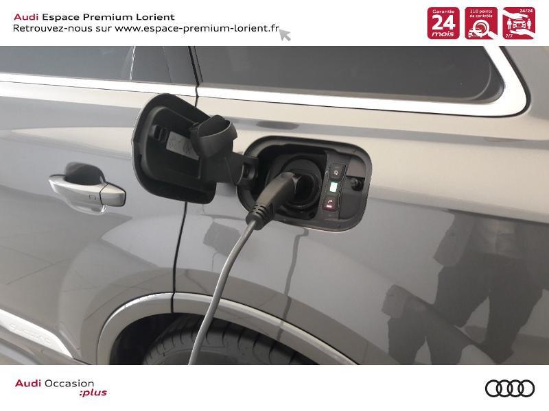 Photo 13 de l'offre de AUDI Q7 55 TFSI e 380ch Avus quattro Tiptronic 5 places à 85990€ chez Espace Premium – Audi Lorient