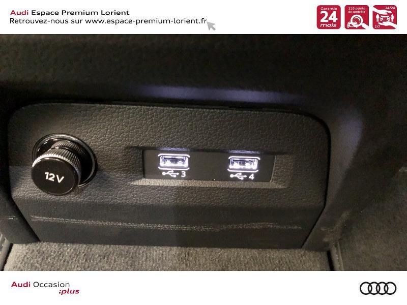 Photo 10 de l'offre de AUDI e-tron Sportback 50 230ch Avus Extended e-quattro 12cv à 74490€ chez Espace Premium – Audi Lorient