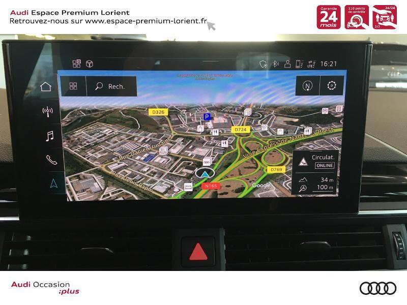 Photo 26 de l'offre de AUDI A5 Sportback 40 TFSI 190ch S line S tronic 7 Euro6d-T 132g à 49990€ chez Espace Premium – Audi Lorient