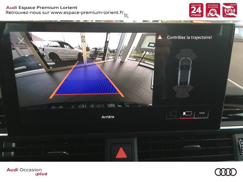 Photo 23 de l'offre de AUDI A5 Sportback 40 TFSI 190ch S line S tronic 7 Euro6d-T 132g à 49990€ chez Espace Premium – Audi Lorient