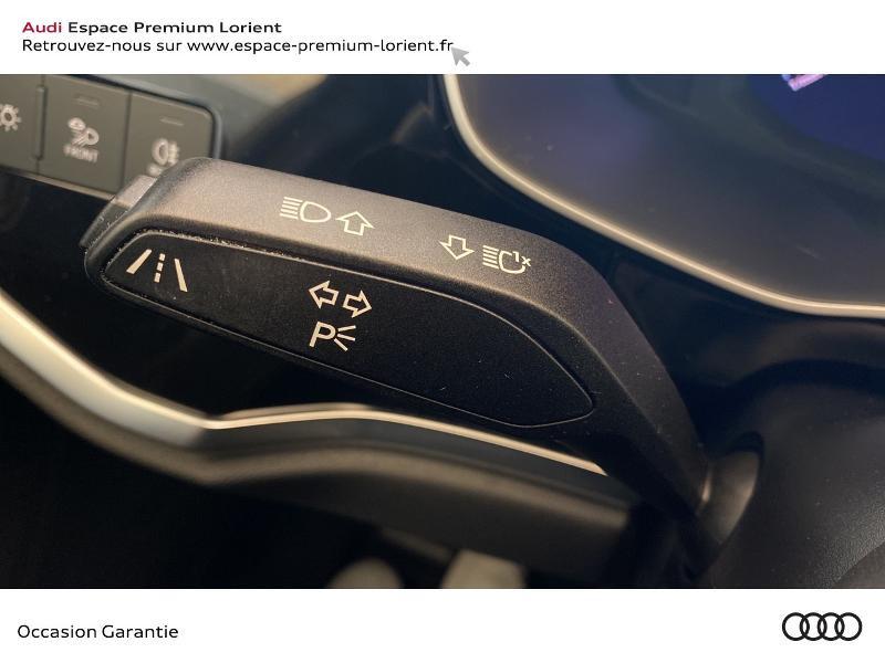 Photo 15 de l'offre de AUDI Q3 35 TFSI 150ch S line S tronic 7 à 37990€ chez Espace Premium – Audi Lorient