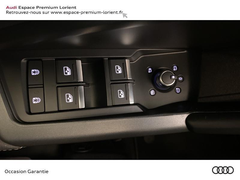 Photo 17 de l'offre de AUDI Q3 35 TFSI 150ch S line S tronic 7 à 37990€ chez Espace Premium – Audi Lorient