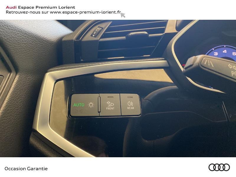 Photo 16 de l'offre de AUDI Q3 35 TFSI 150ch S line S tronic 7 à 37990€ chez Espace Premium – Audi Lorient