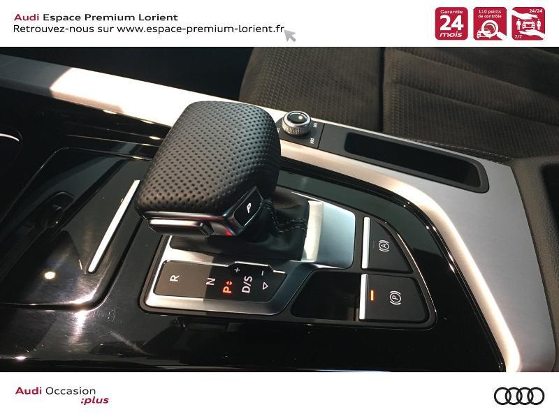 Photo 17 de l'offre de AUDI A5 Sportback 40 TFSI 190ch S line S tronic 7 Euro6d-T 132g à 49990€ chez Espace Premium – Audi Lorient