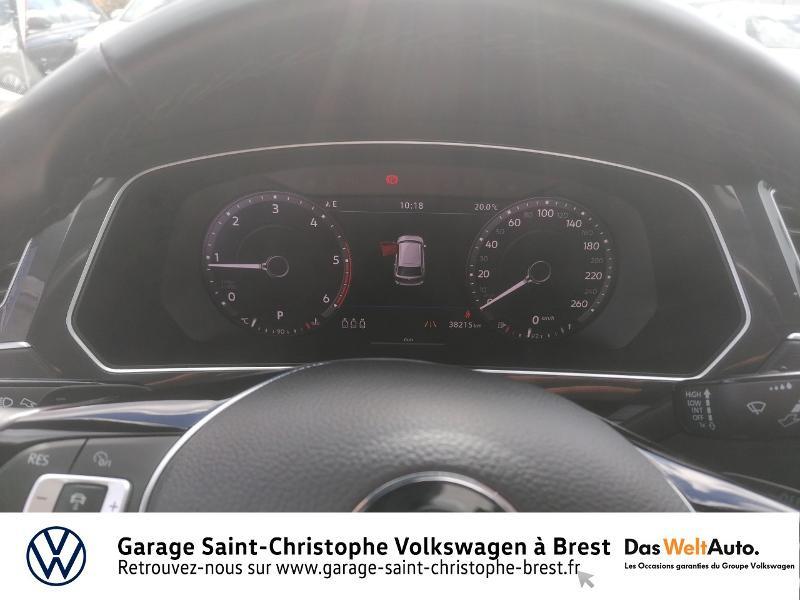 Photo 9 de l'offre de VOLKSWAGEN Tiguan 2.0 TDI 150ch Carat DSG7 Euro6d-T à 29850€ chez Garage Saint Christophe - Volkswagen Brest