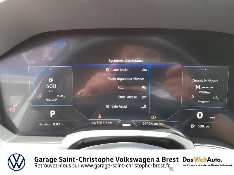 Photo 9 de l'offre de VOLKSWAGEN Touareg 3.0 V6 TDI 286ch Carat Exclusive 4Motion Tiptronic à 48950€ chez Garage Saint Christophe - Volkswagen Brest