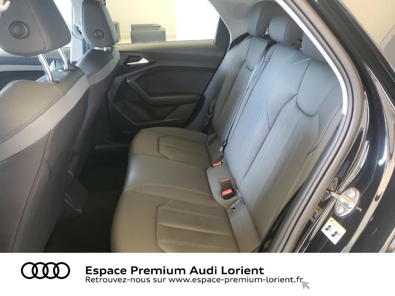 Photo 8 de l'offre de AUDI A1 Citycarver 30 TFSI 116ch Design Luxe S tronic 7 à 29990€ chez Odyssée Automobiles - Volkswagen Lorient
