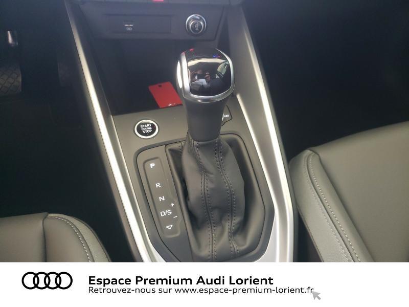 Photo 12 de l'offre de AUDI A1 Citycarver 30 TFSI 116ch Design Luxe S tronic 7 à 29990€ chez Odyssée Automobiles - Volkswagen Lorient