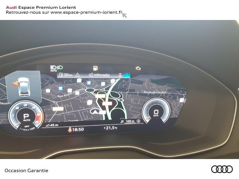 Photo 19 de l'offre de AUDI Q5 35 TDI 163ch S line S tronic 7 à 59990€ chez Odyssée Automobiles - Volkswagen Lorient