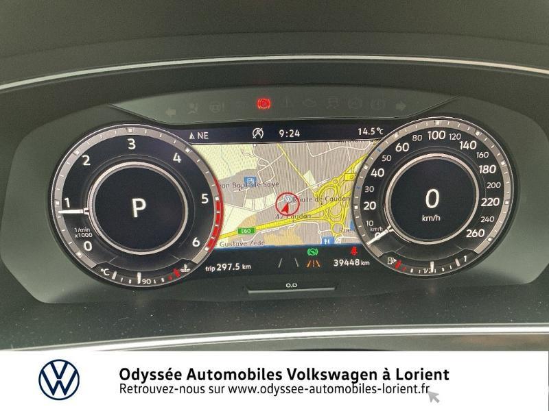 Photo 9 de l'offre de VOLKSWAGEN Tiguan Allspace 2.0 TDI 150ch Carat DSG7 Euro6d-T à 34890€ chez Odyssée Automobiles - Volkswagen Lorient