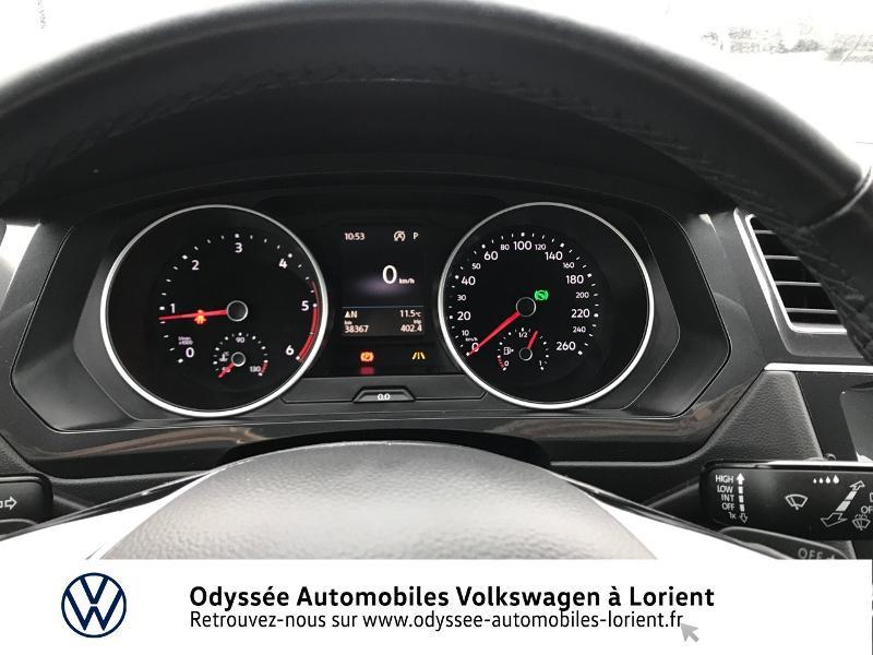 Photo 9 de l'offre de VOLKSWAGEN Tiguan 2.0 TDI 150ch Connect DSG7 Euro6d-T à 28930€ chez Odyssée Automobiles - Volkswagen Lorient