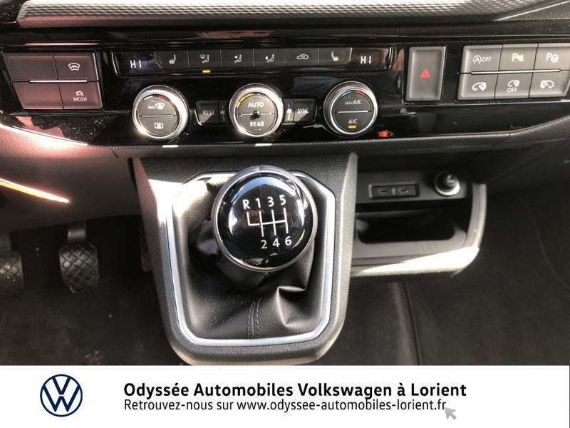 Photo 12 de l'offre de VOLKSWAGEN Multivan 2.0 TDI 150ch BlueMotion Technology Carat Edition Euro6d-T à 59960€ chez Odyssée Automobiles - Volkswagen Lorient