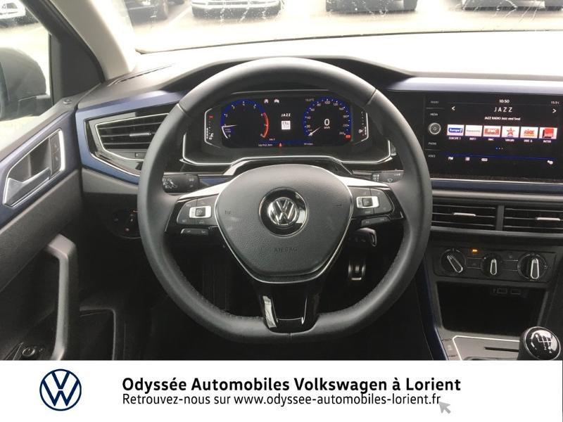 Photo 8 de l'offre de VOLKSWAGEN Polo 1.0 TSI 95ch United Euro6d-T à 17290€ chez Odyssée Automobiles - Volkswagen Lorient